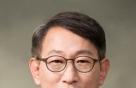 하재주 한국원자력연구원장 '사의' 표명