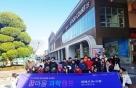 CJ헬로, 미래 직업 꿈 심는 '어린이 과학캠프' 개최