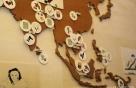 [신나는소식]공정무역으로 지구가 하나되는 그 곳, 지구마을사회적협동조합