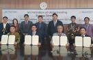 JT캐피탈, 인도네시아 금융 시장 활성화를 위한 4자 업무협약 체결
