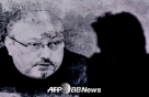 美 '카슈끄지 살해' 사우디 제재…국제 유가 반등