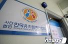 전국 사립유치원 절반 넘게 '처음학교로' 참여