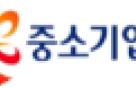 """중진공, 中서 무역상담회 개최…""""新실크로드 기대"""""""