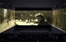 CGV, 中 상하이서 '4DX+스크린X' 융합관 열어