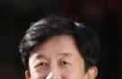 韓자동차공학회장에 이종화 아주대 교수 선출