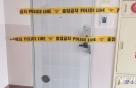 청주서 30대 남성, 아내 살해 후 투신…경찰 수사