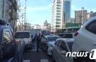 동대문서 시내버스가 차량 10대 덮쳐…10명 병원 이송