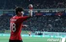 '황의조 골' 한국, 호주에 1-0 앞선 상태로 전반 종료 [한국-호주]
