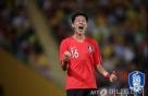 한국, '황의조 선제골'로 호주에 1-0 리드 전반마감