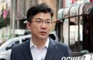 檢 '정치자금법 위반 혐의' 송인배 비서관 비공개 소환