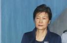 '새누리당 공천개입' 박근혜, 두 번째 심판대 선다