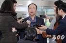 국회, 홍남기 청문요청서 접수…'20일' 카운트다운 시작