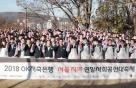 OK저축은행, 서울·수원·대전서 연말 사회공헌 실시