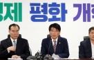 """박완주, 쌀 직불제 개편안 발의…""""직불금 통합"""""""