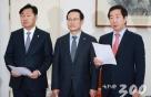 예산도 법안도 줄줄이 '제동'…유치원3법·아동수당법 '안갯속'(종합)