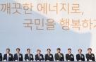 800㎿급 동탄 집단에너지시설 준공… 11.4만세대에 열공급