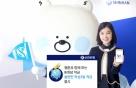 신한은행, '쏠편한 작심 3일 적금' 출시…요일별 자동이체
