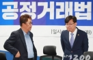 與, 공정거래법 개정 논의 속도…민병두, '정부案+a' 발의