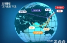 신남방-신북방에 '문재인 고가도로' 깔았다