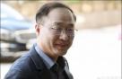 인사청문 앞둔 홍남기…재산 8억6621만원 신고