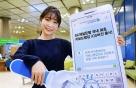 SC제일은행, 국내 첫 아이폰용 '키보드뱅킹' 서비스 출시