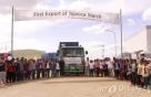 신송산업, 캄보디아 공장 생산 타피오카 전분 첫 수출
