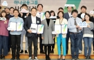 하나금융, 사회적혁신기업 성과 공유 '사회적 가치 페스티벌'