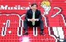 김성규 사장, 회계사서 문화예술경영 전문가 된 사연