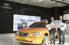 지구 25바퀴 돈 현대차 그랜저 택시..100만km 무고장 주행기록 세워