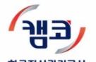 캠코, 대학생 취업지원 프로그램 '취업잡이' 참가자 모집