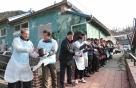 예보, '사랑의 연탄나르기' 봉사활동