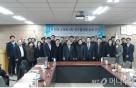 '전국 스마트시티 연구협의체', 대구서 첫 세미나 개최