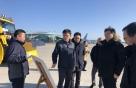 인천공항공사, 한파특보에 주요 시설물 긴급 점검