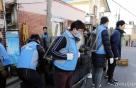한양, 인천 창영동 독거노인가구 등에 연탄 4000장 배달