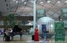 인천공항, 청년예술가들의 음악축제 '아트포트 유스 페스티벌' 개최
