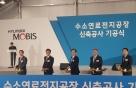 """성윤모 장관 """"수소, 경제 새로운 희망…정부가 뒷받침하겠다"""""""