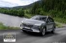 현대차 수소전기차 '넥쏘' 유럽서 가장 안전한 車인증