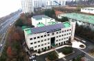 KCC, 부산에 744kwp 태양광 발전설비 준공