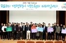 R&D 성과 공유..LIG넥스원 '기술 페스티벌' 개최