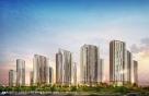 GS건설, '일산자이 3차' 14일 견본주택 개관