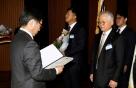 홈앤쇼핑, 한국유통대상 상생·협력부문 국무총리상 수상