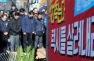 택시 사납금제 폐지되나… 복잡해진 카풀셈법