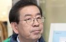 박원순 시장, 재개발 출구전략 '재생 정책' 독려