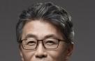 '사업다각화 주역' LF 오규식 사장, 부회장 승진