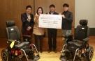 '1㎞에 1만원 적립'..현대위아 임직원 걸음 모아 기부