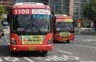 M·시외버스 등 광역버스 요금 인상된다