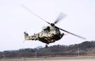 KAI, 2000억 규모 의무후송전용헬기 양산계약