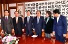 여야 5당, 선거제 개혁안 검토 합의…1월 임시국회 처리(상보)