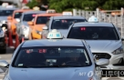 서울시 택시 기본요금, 내년 1월부터 3800원으로 인상