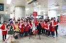 포스코대우 어린이 봉사단 사랑의 모금활동